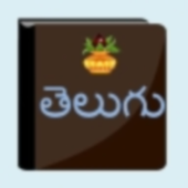 Telugu for Kids icon