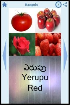 Telugu for Kids screenshot 4