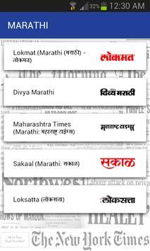 All India Newspaper / E-Paper apk screenshot