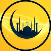 PRAYER: qibla , prayer times, athan, thicker icon