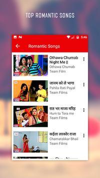 Team Film - Bhojpuri Top Videos apk screenshot