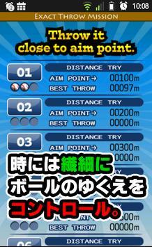 Super Long Throw apk screenshot