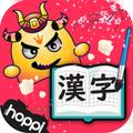 Kanji Hero - Học chữ Hán tiếng Nhật