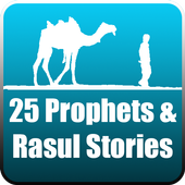 The Story of 25 Prophets and Rasul icon