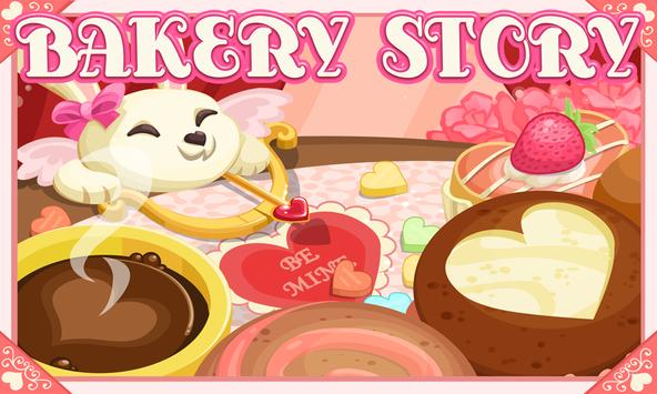 Bakery Story: Valentines Day screenshot 17