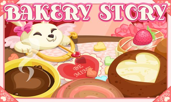 Bakery Story: Valentines Day screenshot 5