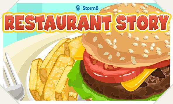 Restaurant Story™ Cartaz