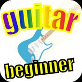 ギター初心者の書 コード表付き、練習方法【無料】 icon