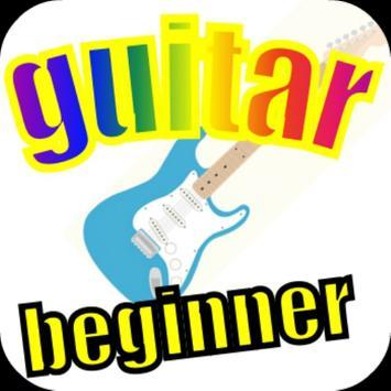 ギター初心者の書 コード表付き、練習方法【無料】 poster