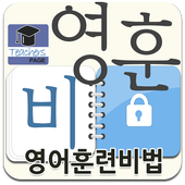 0hunB Textbooks icon