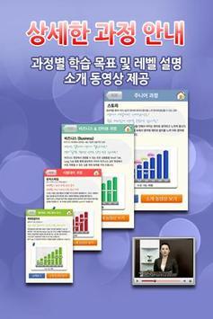 0hunB Textbooks apk screenshot