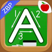 123s ABC Kids Handwriting Game icon
