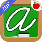 ABC Cursive Writing for Kids & Adults - ZBC 🍎 icon