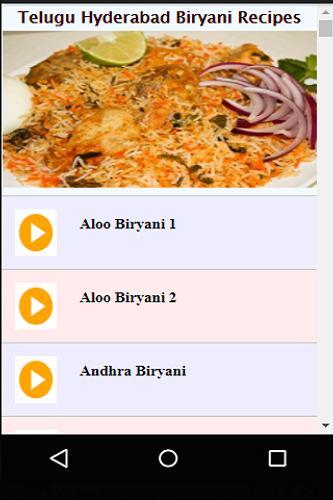 Telugu hyderabad biryani recipes videos descarga apk gratis msica telugu hyderabad biryani recipes videos poster forumfinder Gallery