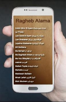 Lagu Arab Ragheb Alama Terbaik apk screenshot