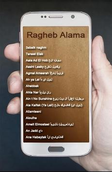 Lagu Arab Ragheb Alama Terbaik poster