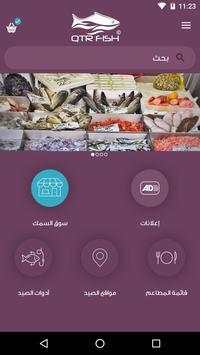 QTR FISH poster