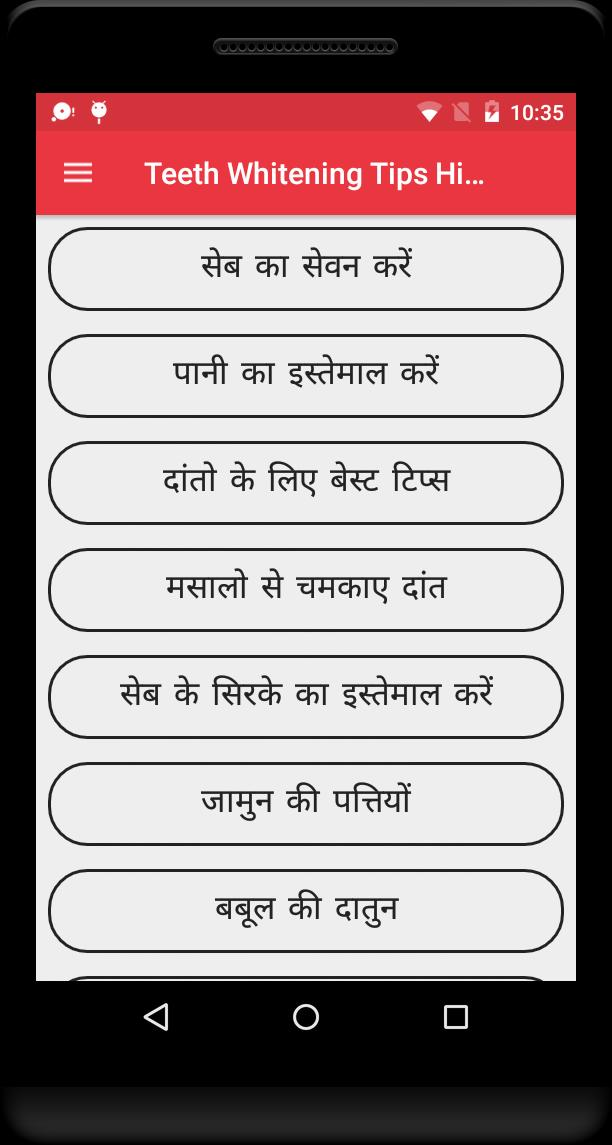Teeth Whitening Tips Hindi For Android Apk Download