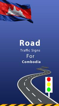 Combodia Road Traffic Signs poster