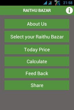 Mana Raithu Bazar poster