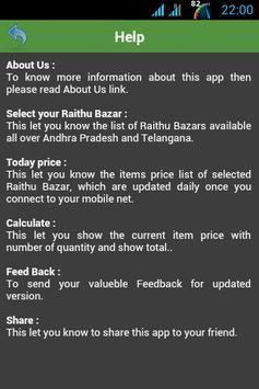 Mana Raithu Bazar apk screenshot
