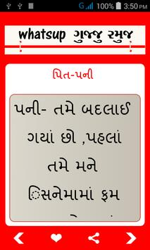 whatsup gujju joke apk screenshot