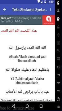 Teks Sholawat Habib Syech screenshot 2