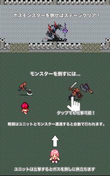 魔王の城 apk screenshot