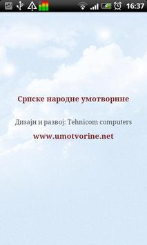Narodne umotvorine apk screenshot