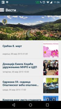 Прибој - Систем 48 poster
