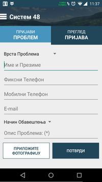 Прибој - Систем 48 apk screenshot