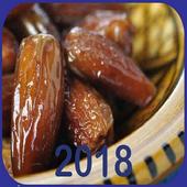 أكلات رمضان الشهية 2018 icon