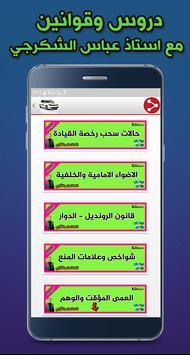 تيوري | Teori screenshot 3