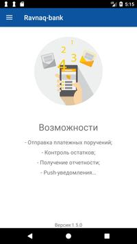 Ravnaq-mobile poster