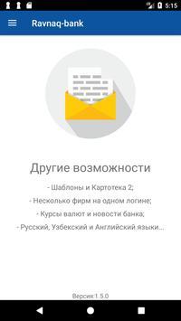 Ravnaq-mobile apk screenshot