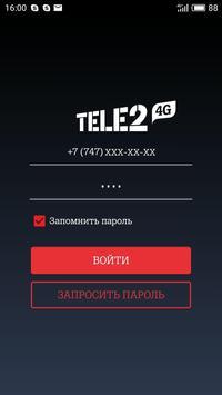 Личный кабинет Tele2 poster