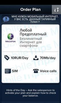 MobileTrips screenshot 4