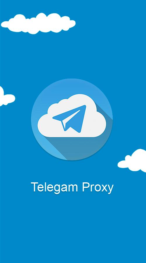 Proxy для Telegram for Android - APK Download