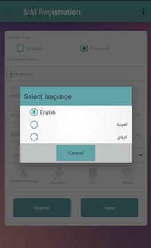 SIM Registration screenshot 5