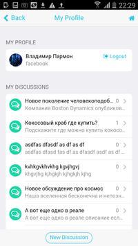 DISCU apk screenshot