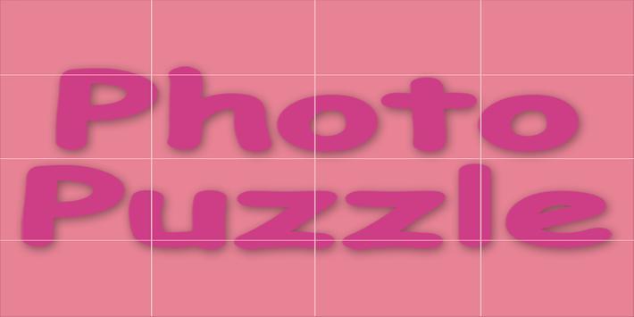 Photo Puzzle screenshot 1
