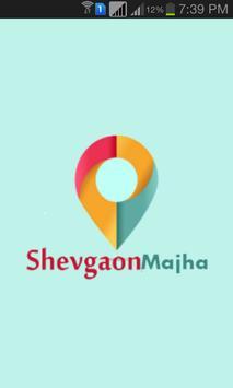 Shevgaon Majha poster