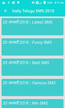 Daily Telugu SMS 2018 screenshot 3