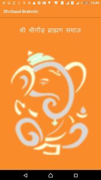 Shrigoud Brahmin poster