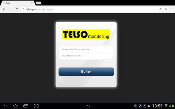 TELSO monitoring screenshot 1