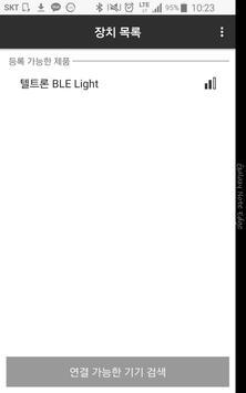 AutoOn BLE apk screenshot