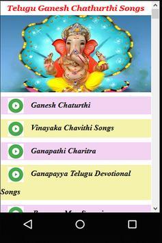 Telugu Ganesh Chathurthi Songs poster