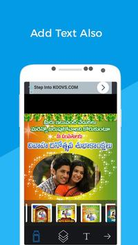 Telugu Wedding Day Photo Frames Wishes / Greetings screenshot 3