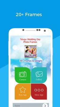 Telugu Wedding Day Photo Frames Wishes / Greetings poster