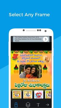 Telugu Wedding Day Photo Frames Wishes / Greetings screenshot 1